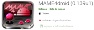 Descargar Emulador MAME4droid (0.139u1) android