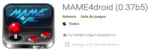 Descargar Emulador MAME4droid android