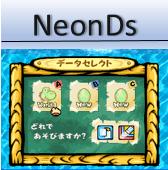 Descargar Emulador Neon DS para pc